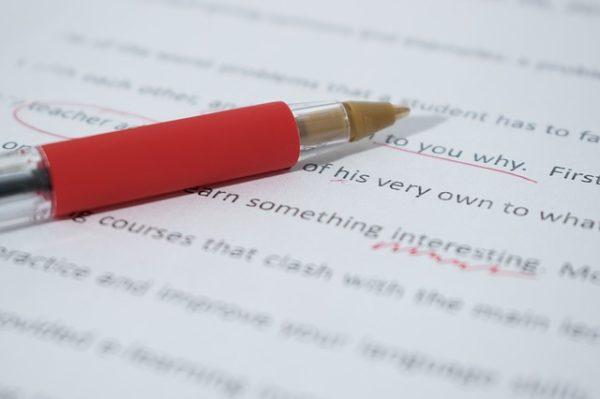 中学英文法を理解する